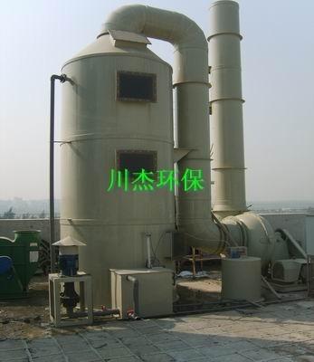 充填式酸雾洗涤塔(双层喷淋型)---------东莞市川杰